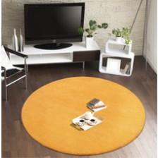Comfort Yellow Circle Rug
