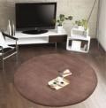 Comfort Brown Circle Rug