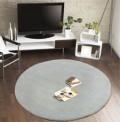 Comfort Blue Circle Rug