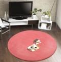 Comfort Pink Circle Rug