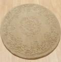 Imperial Beige Circle Rug